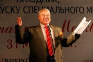 Сергей Георгиев