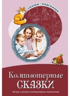 Новая книга авторов ТО ДАР