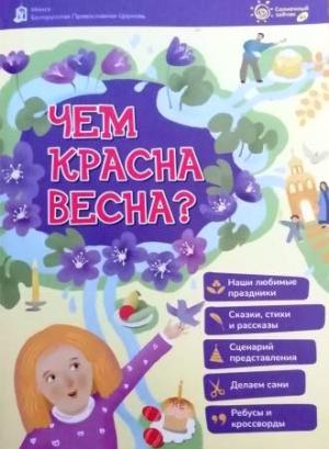 Новая книга авторов ТО ДАР!